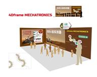 4D Mechatronics